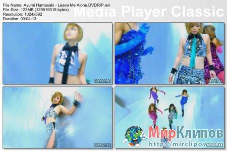 Ayumi Hamasaki - Leave Me Alone