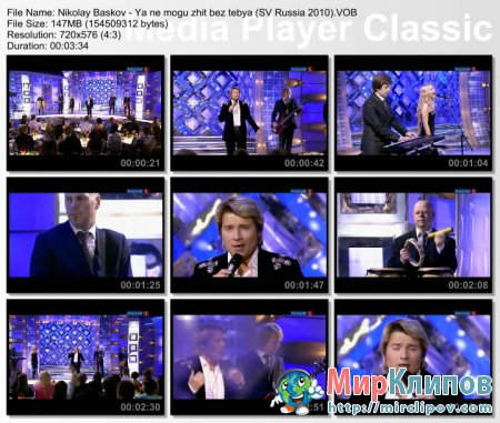 Николай Басков - Я Не Могу Жить Без Тебя (Live, Субботний Вечер, 2010)