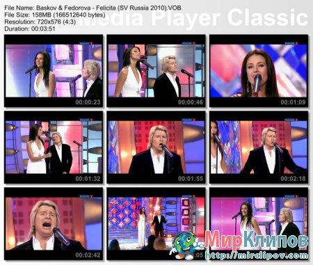 Николай Басков и Оксана Федорова - Felicita (Live, Субботний Вечер, 2010)