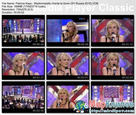 Patricia Kaas - Mademoiselle Chante Le Blues (Live, Субботний Вечер, 2010)