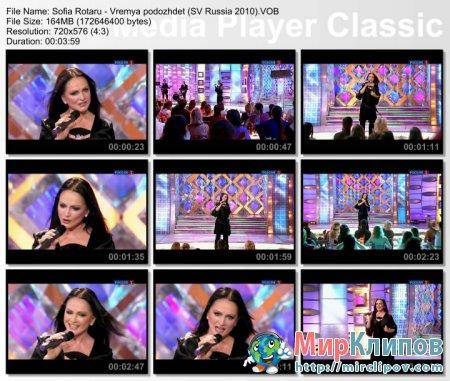 София Ротару - Время Подождет (Live, Субботний Вечер, 2010)