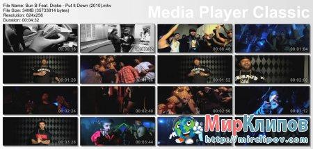 Bun B Feat. Drake - Put It Down