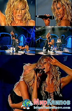 Рефлекс - Не Было Тебя (Live, 2004)