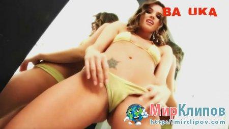 DVJ Bazuka - Honey Money (Uncensored)