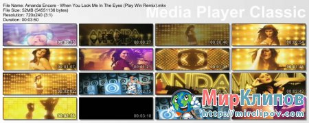 Amanda Encore - When You Look Me In The Eyes (Play Win Remix)
