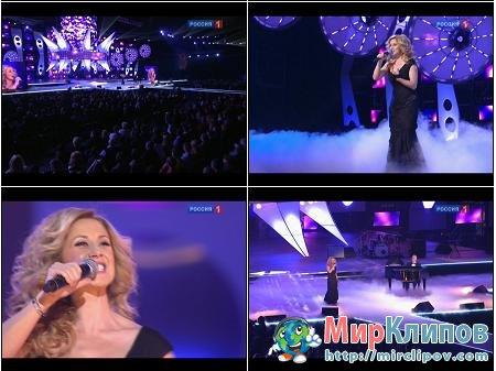 Lara Fabian Feat. Игорь Крутой - Любовь, Похожая На Сон (Live, Песня Года, 2010)
