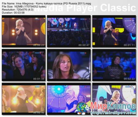 Ирина Аллегрова - Кому Какая Разница (Live, Песня Года, 2010)