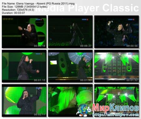 Елена Ваенга - Абсент (Live, Песня Года, 2010)