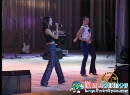 Блестящие - Милый Рулевой (Live, 2001)