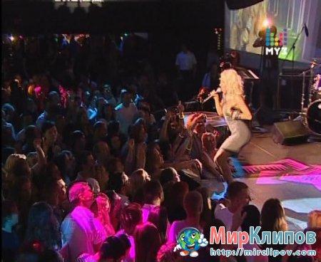 Юлия Ковальчук - Толкни Меня (Live, Звезды Юрмала, 2010)