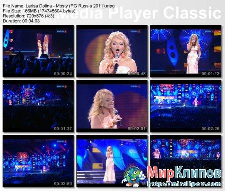 Лариса Долина - Мосты (Live, Песня Года, 2010)