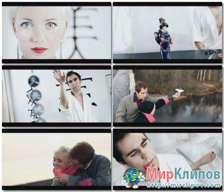 Lee Kei Feat. Bruto - Мы (Ничто)