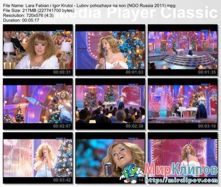 Lara Fabian Feat. Игорь Крутой - Любовь, Похожая На Сон (Live, Новогодний Голубой Огонек, 2011)