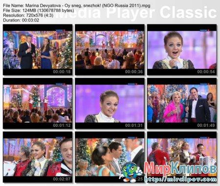 Марина Девятова и Баян-Микс - Ой Снег, Снежок! (Live, Новогодний Голубой Огонек, 2011)