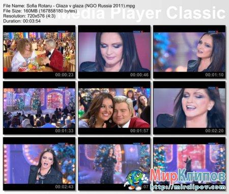 София Ротару - Глаза В Глаза (Live, Новогодний Голубой Огонек, 2011)