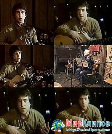 Владимир Высоцкий - Песня О Звёздах (Live, Ленинград, 1980)