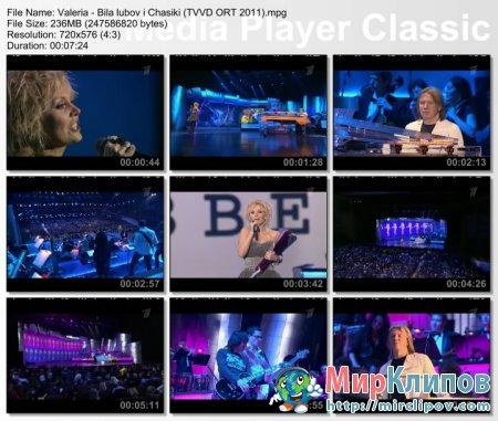 Валерия - Была Любовь и Часики (Live, Хиты и Звезды, 2011)