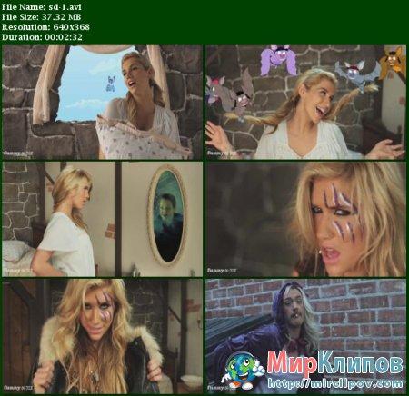 Kesha - Funny Or Die