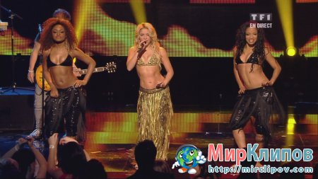 Shakira - Loca (Live, NRJ Music Awards, 2011)
