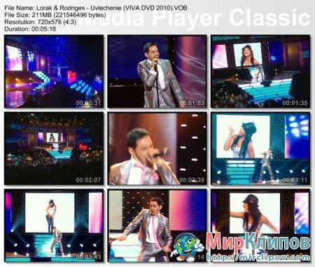 Ани Лорак и Тимур Родригес - Увлечение (Live, VIVA, 2009)