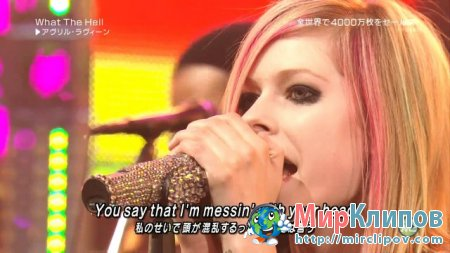Avril Lavigne - What The Hell (Live, Music Station)