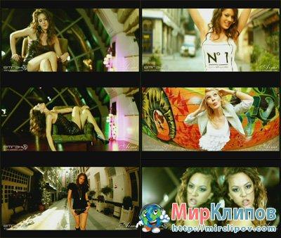 Emrah Is Feat. Aimi - I Love Istanbul