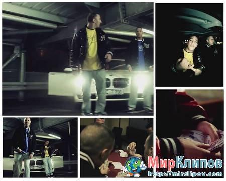 Ramsi Aliani Feat. Farid Bang - Konig Der Nacht