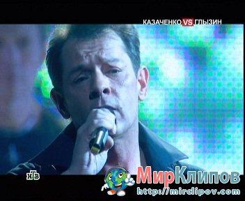 Вадим Казаченко - Зимний Сад (Live, Музыкальный Ринг)