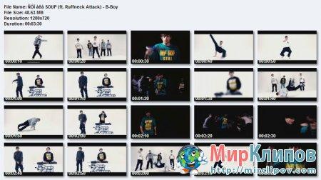 Soup Feat. Ruffneck Attack - B-Boy