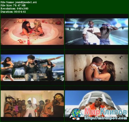Juelz Santana Feat. Lil Wayne - Home Run