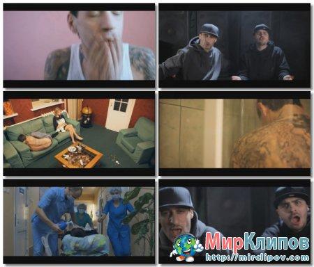 9 Грамм Feat. Bugz - Время Не Вернуть