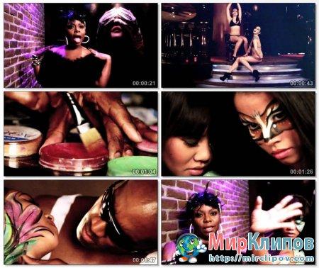 Dj Cliff Jones Feat. Michelle David - Body To Body