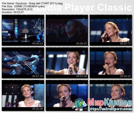 Глюкоза - Снег Идет (Live, Вечер Микаэла Таривердиева, 2011)
