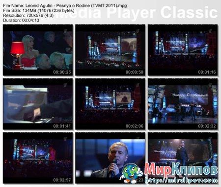Леонид Агутин - Песня О Далёкой Родине (Live, Вечер Микаэла Таривердиева, 2011)