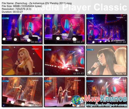 Жемчуг - За Кохання (Live, День Влюбленных, 2011)