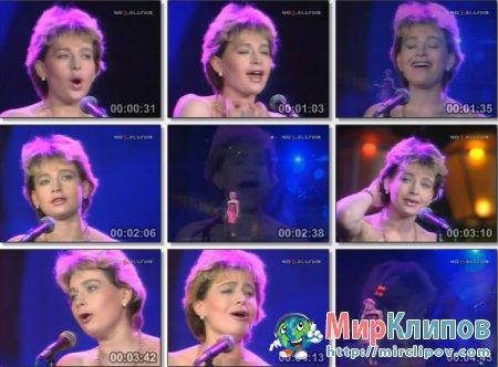 Алиса Мон - I Love You