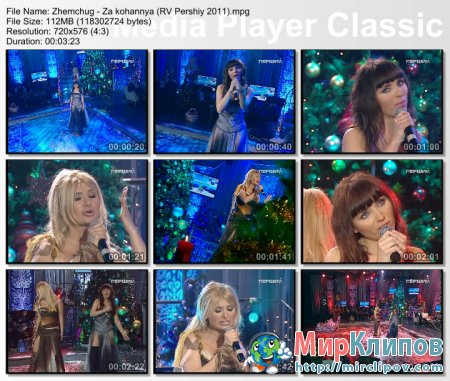 Жемчуг - За Кохання (Live, Рождественский Вертеп, 2011)