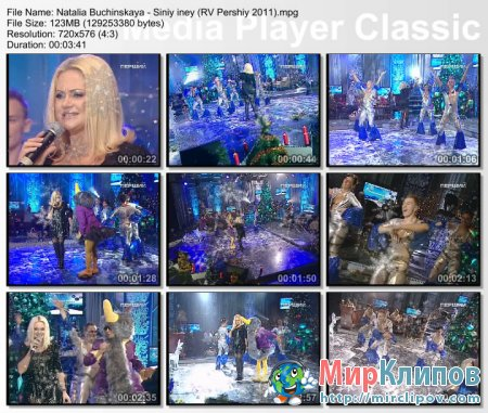 Наталья Бучинская - Синий Иней (Live, Рождественский Вертеп, 2011)