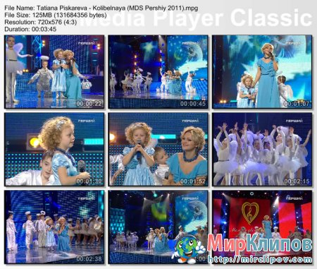 Таня Пискарёва - Колыбельная (Live, Мелодия Двух Сердец, 2011)