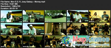 Mon E.G. Feat. Joey Galaxy – Money