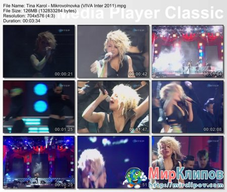 Тина Кароль - Микроволновка (Live, VIVA, 2010)