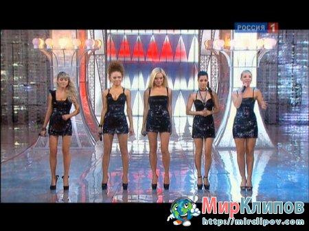 Ассорти - Не С Тобой (Live, Парад Звезд, 2011)