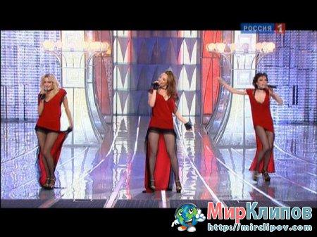 Виа Гра - Сумасшедший (Live, Парад Звезд, 2011)
