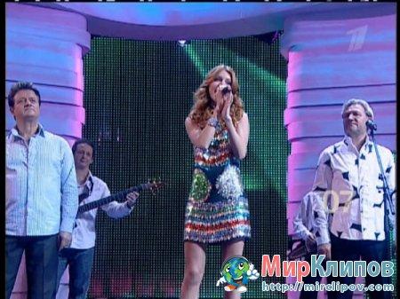 Наталья Подольская и Песняры - Беловежская Пуща (Live, Достояние Республики, 2011)