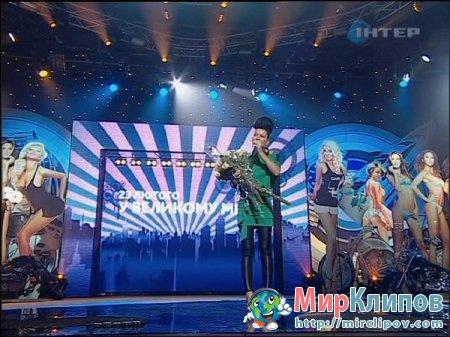 Ёлка - Красный Купер (Live, 23 Февраля В Большом Городе, 2011)