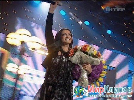София Ротару - Небеса (Live, 23 Февраля В Большом Городе, 2011)