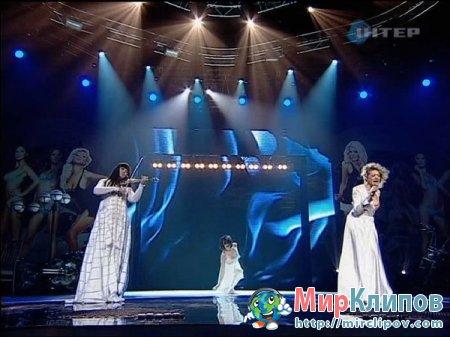 Тина Кароль, Ассия Ахат и Лилия Подкопаева - Believe (Live, 23 Февраля В Большом Городе, 2011)