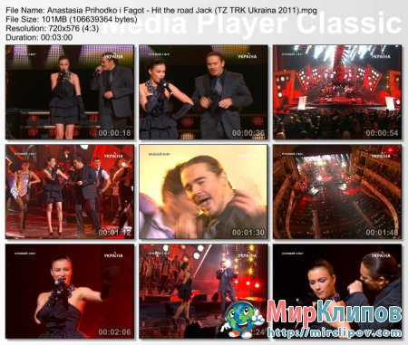 Анастасия Приходько и Фагот - Hit The Road Jack (Live, Телезвезда, 2011)