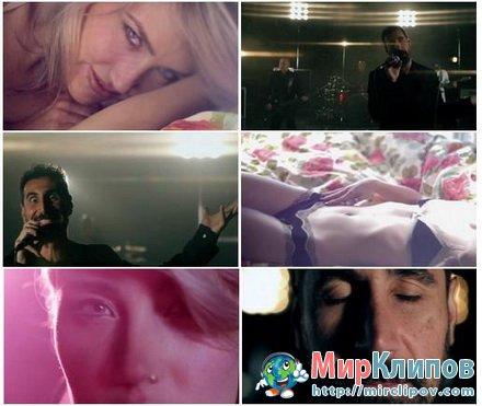 Serj Tankian - Goodbye - Gate 21 (Rock Remix)