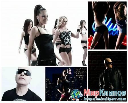 Lucy Feat. Slavi Trifonov - Po Ruba